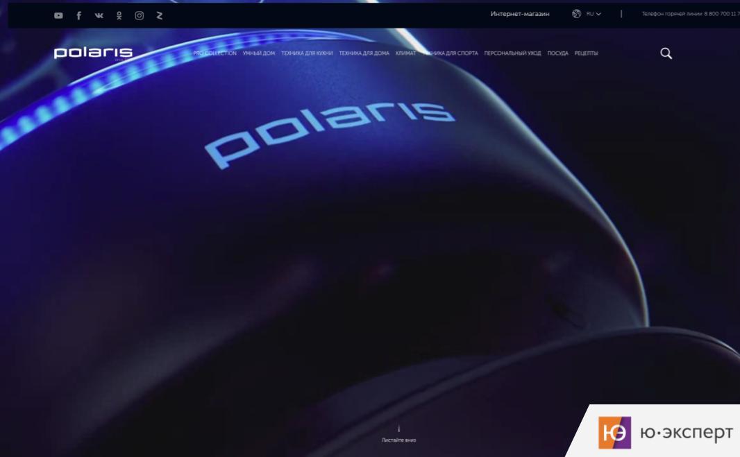 Пользовательское исследование для компании Polaris