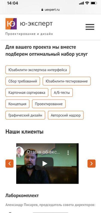 i3hN4tCXy6I